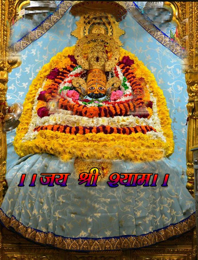 jaishreshyamji