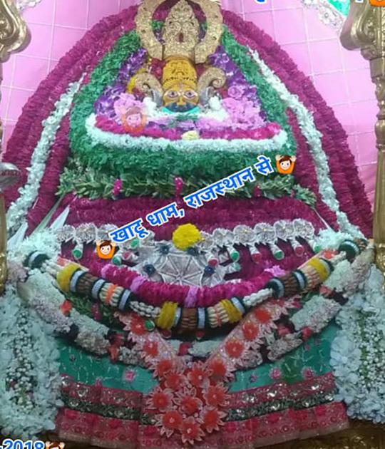 Khatu Shyam Today Darshan 23.08.18