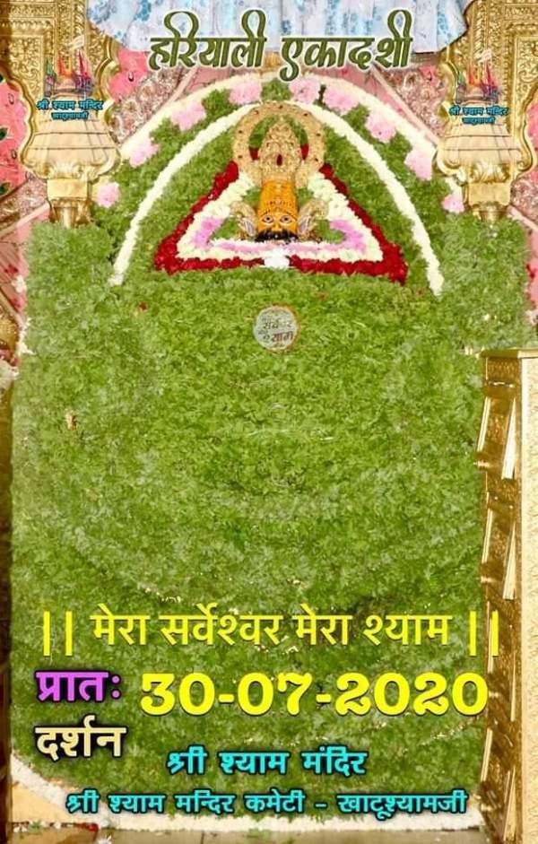 khatu shyam today darshan 30.07.2020