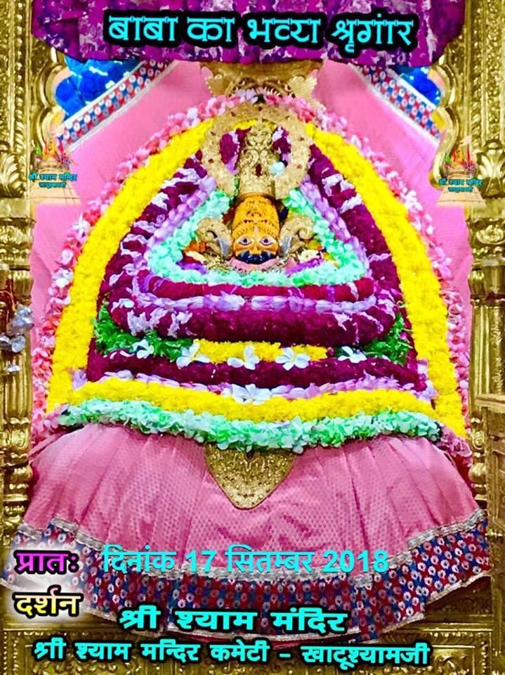 Khatu Shyam Today Darshan 17.09.18
