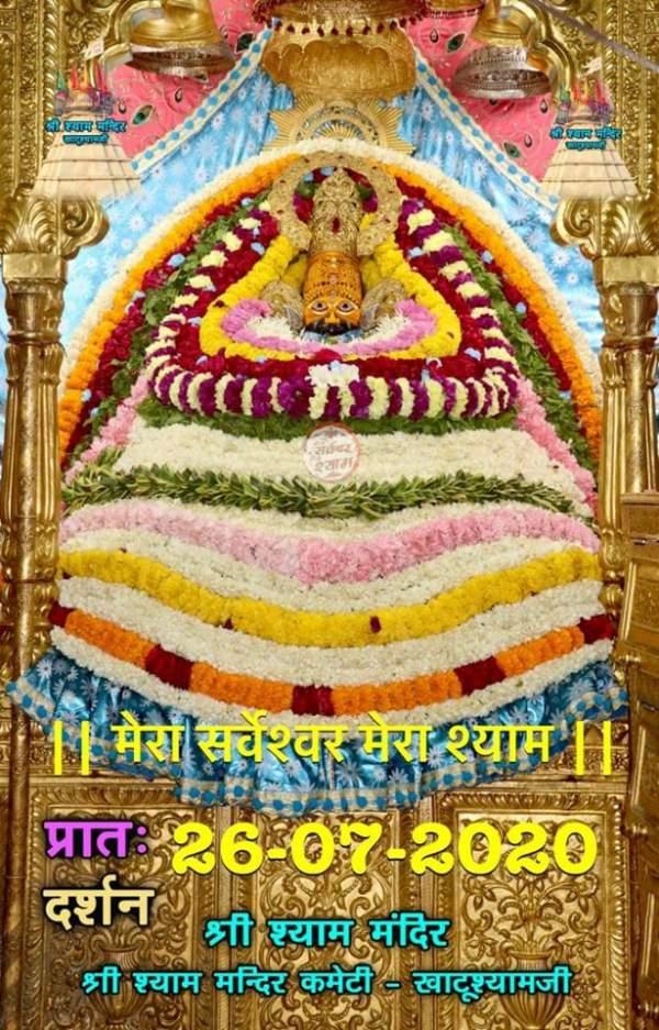 khatu shyam today darshan 26.07.2020