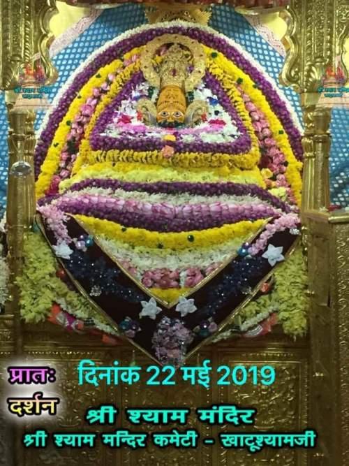 Khatu Shyam Baba Ji Today Darshan 22.05.2019