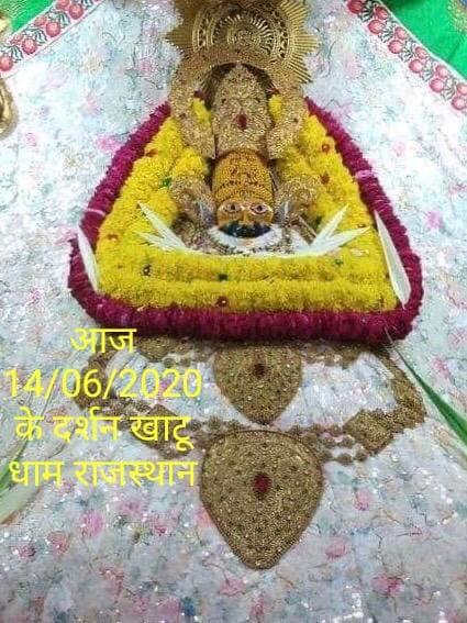 khatu shyam today darshan 14.06.2020