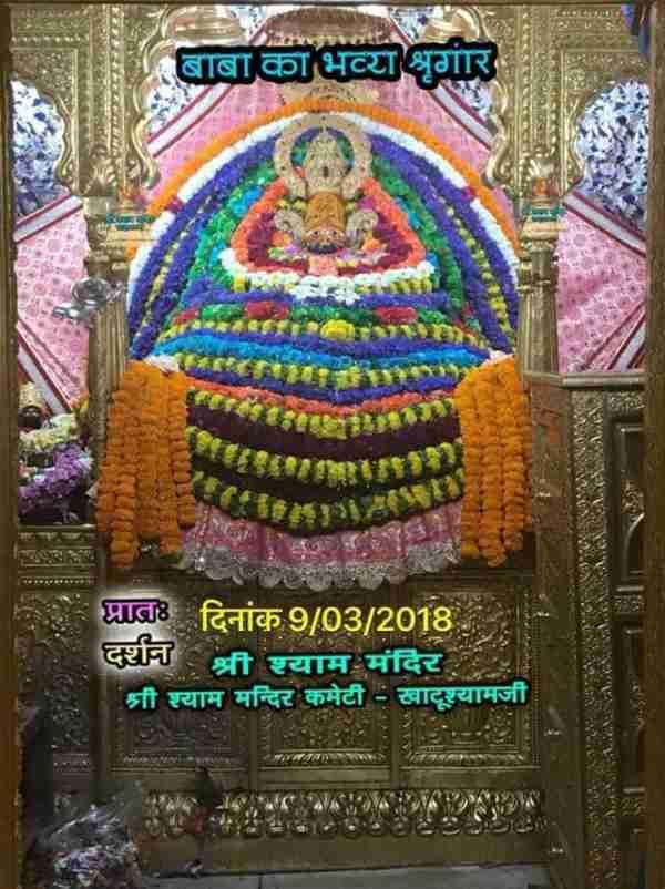 today morvi nandan darshan