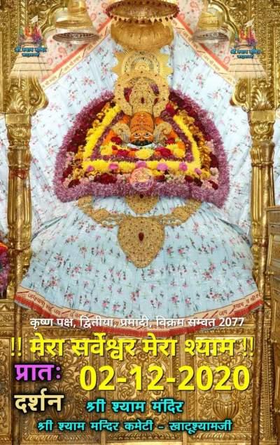 khatu shyam today darshan02.12.2020