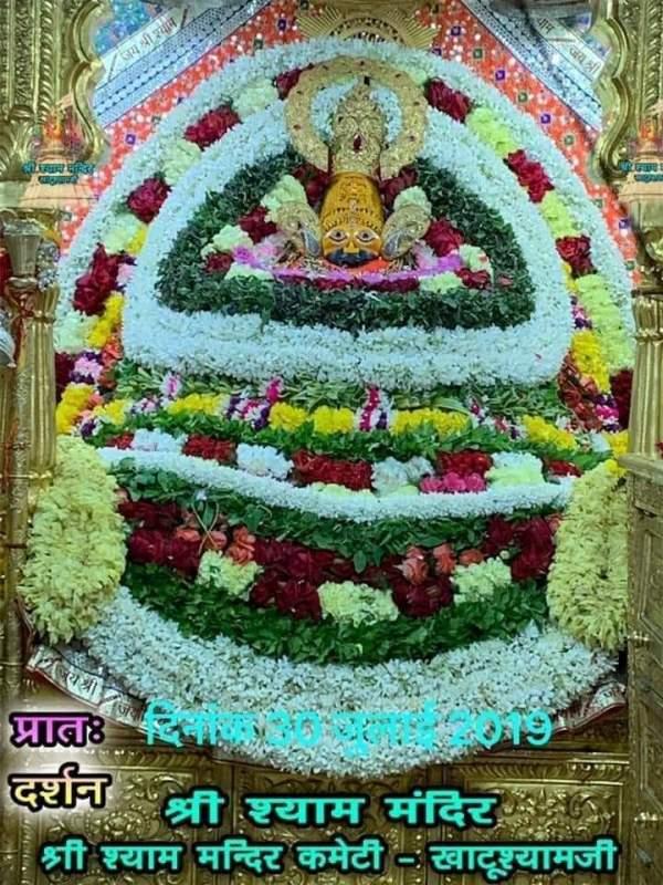 Khatu Shyam Darshan 30.07.2019