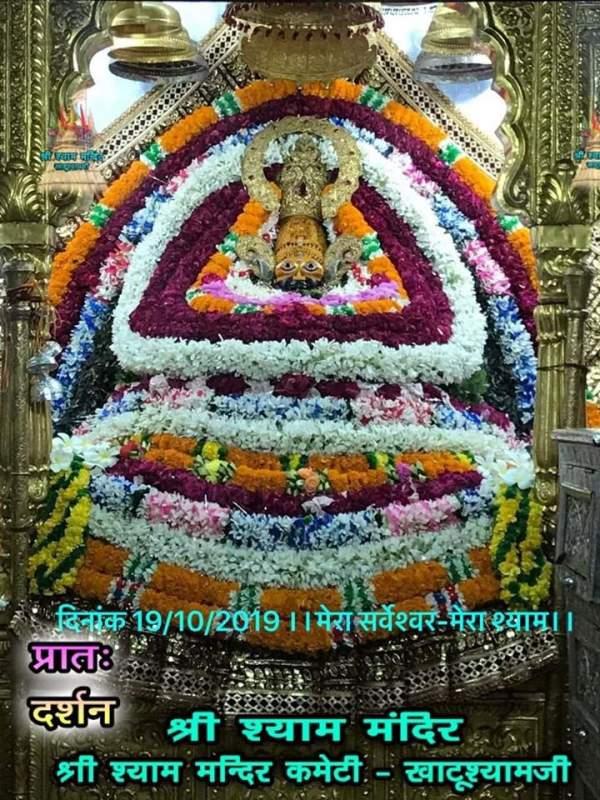khatu shyam darshan today 19.10.2019