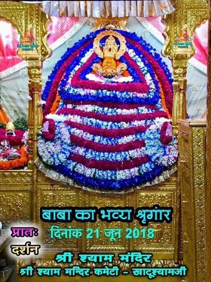 darshan shyam ji ke today