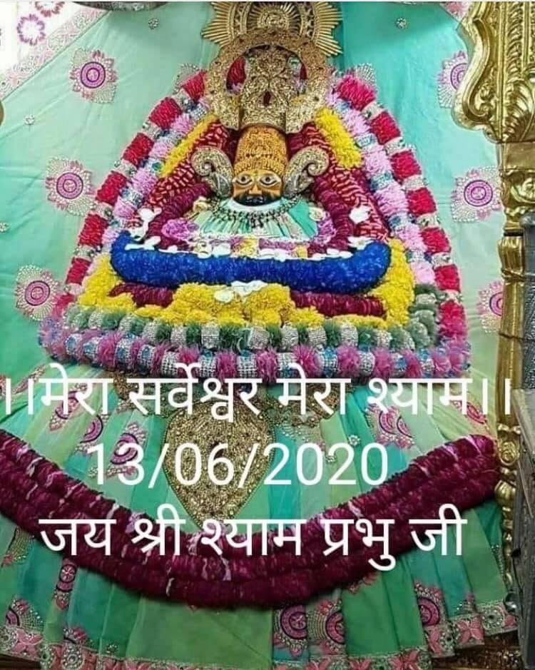 khatu shyam today darshan 13.06.2020