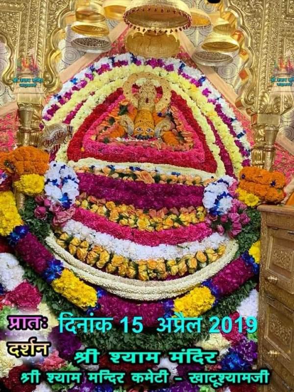 Khatu Shyam Darshan 15.04.2019