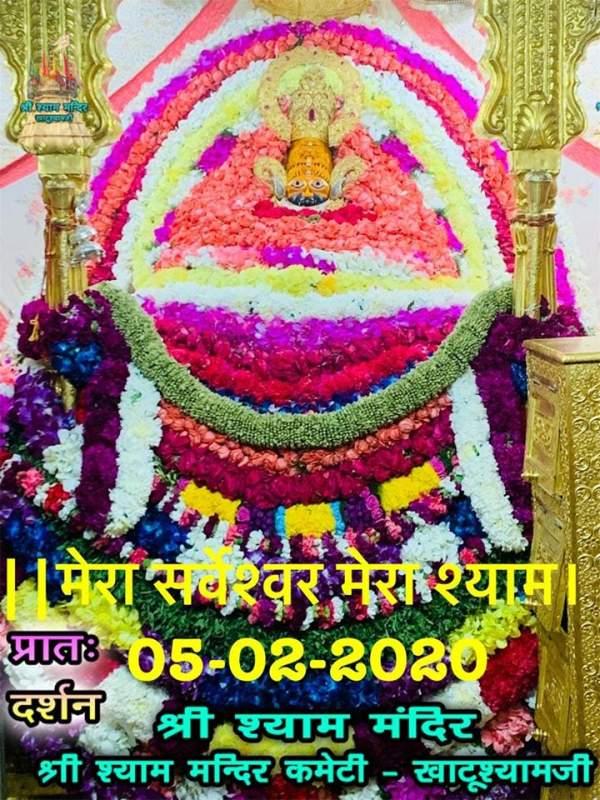 khatu shyam today darshan 05.02.2020