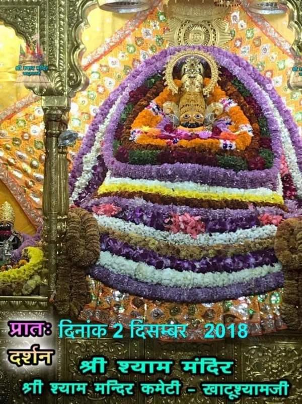Khatu Shyam Darshan 02.12.2018