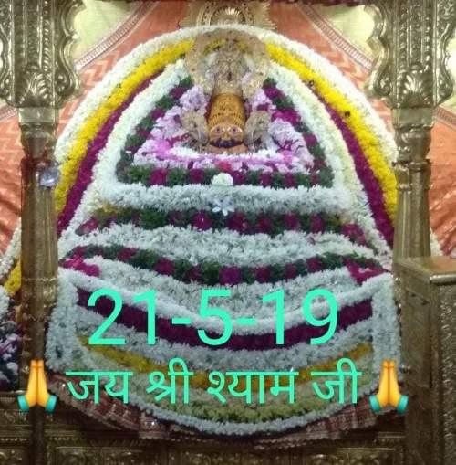Khatu Shyam JI Today Darshan 21.05.2019