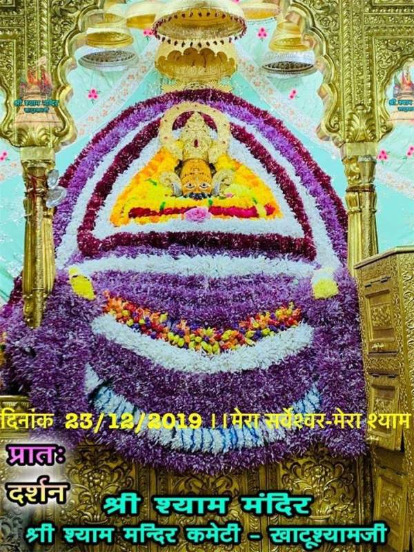 khatu shyam today darshan 23.12.2019