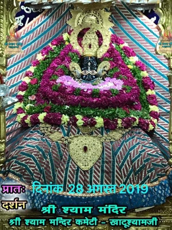khatu shyam darshan 28.08.2019