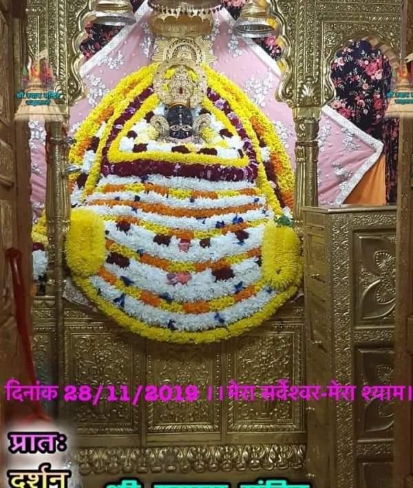 khatu shyam today darshan 28.11.2019