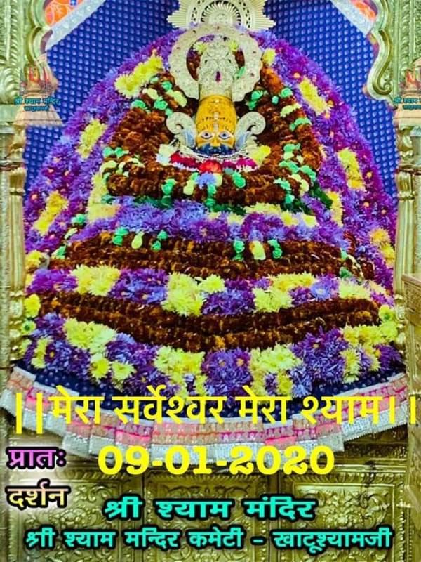 khatu shyam darshan today 09.01.2020