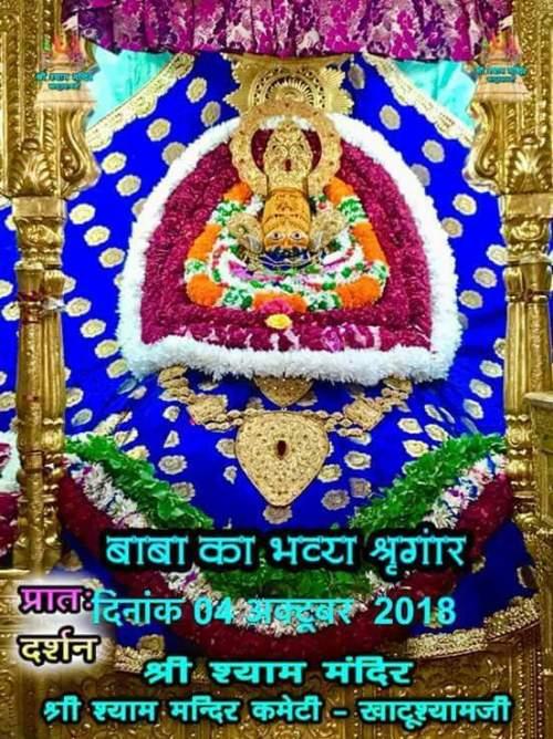 Khatu Shyam Today Darshan 04.10.18