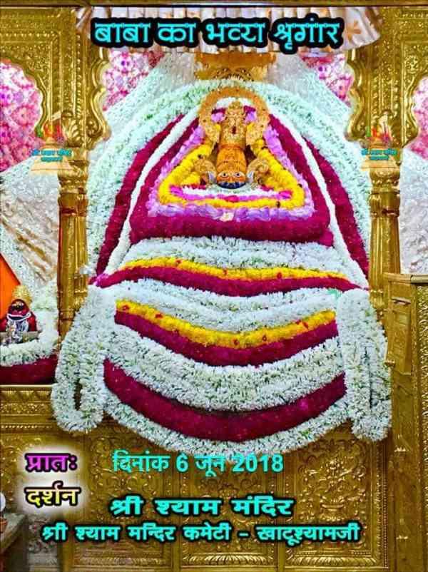 khatushyamjidarshan today