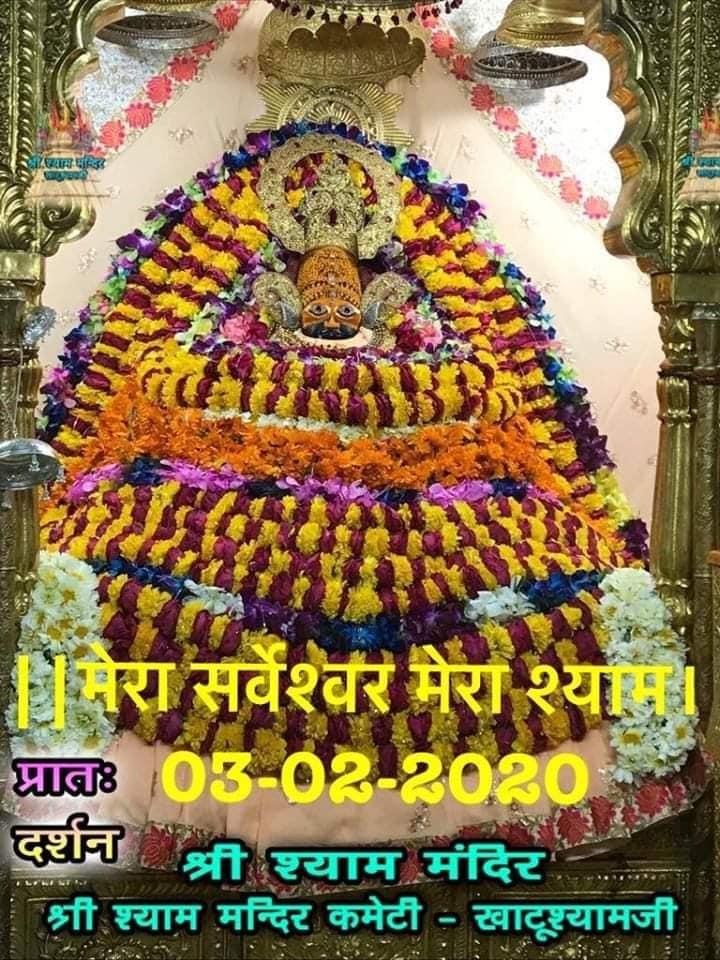khatu shyam today darshan 03.02.2020