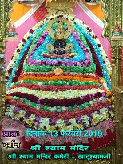 Khatu Shyam Darshan 13.02.2019