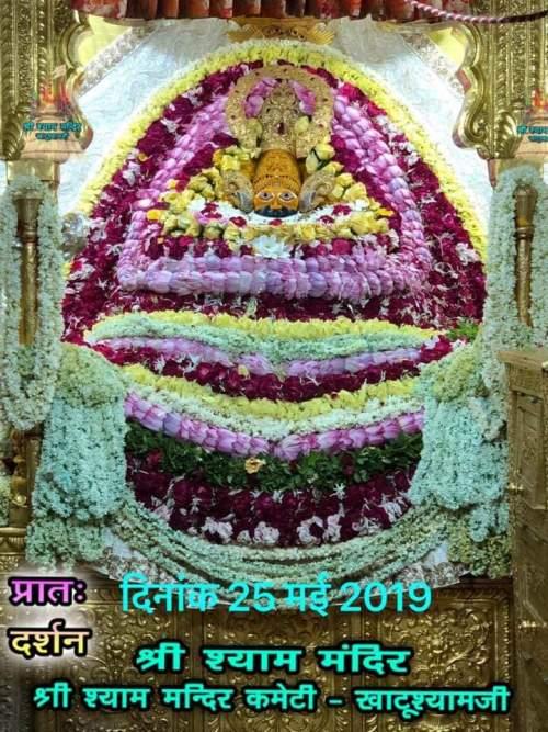 Today Baba Khatu Shyam Ji Darshan 25.05.2019