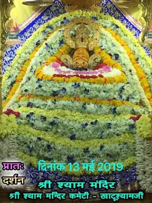 Darshan 13.05.2019