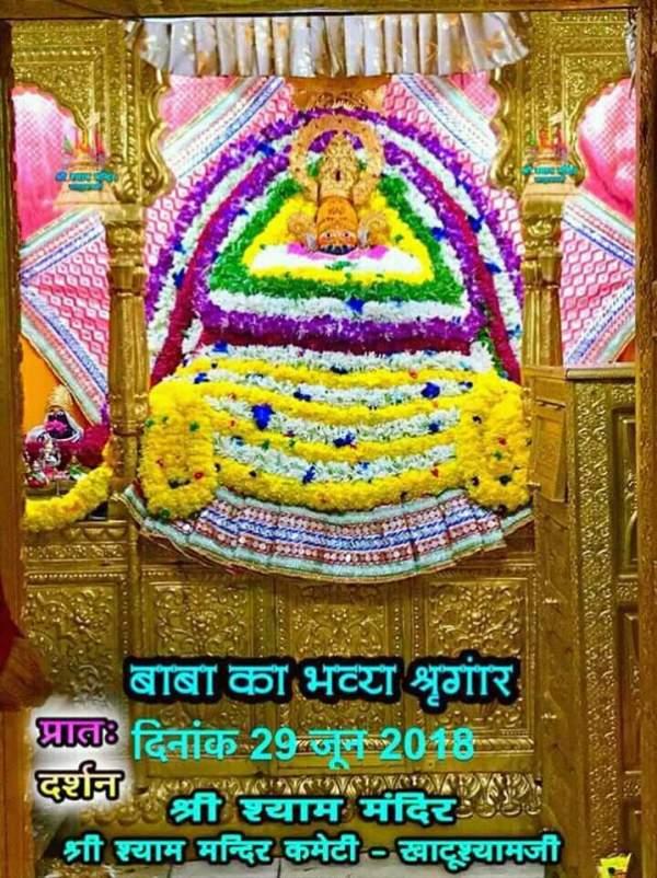 khatu naresh ke aaj ke darshan 29.06.18