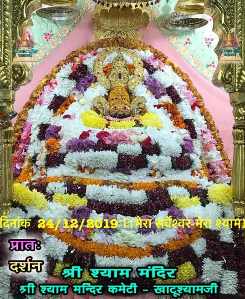 khatu shyam today darshan 24.12.2019