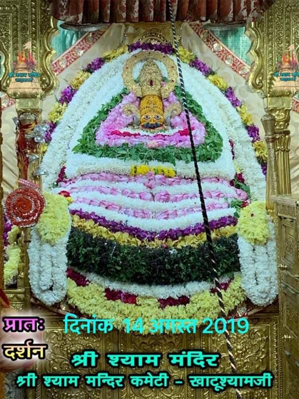 khatu shyam darshan 14.08.2019