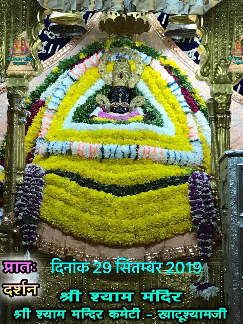 khatu shyam darshan 29.09.2019