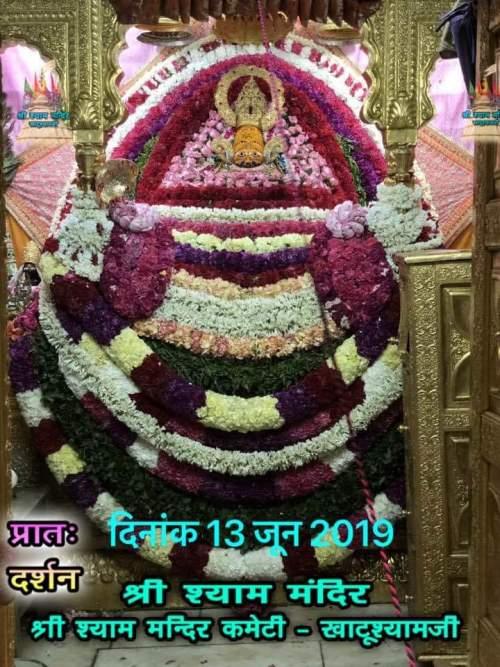 Today Khatu Shyam Darshan 13.06.2019