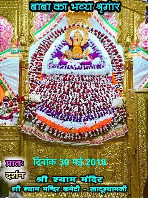 shri shyam darshan30