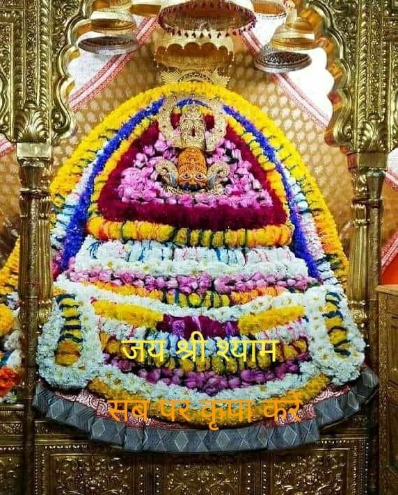 khatu shyam darshan today 25.03.2020