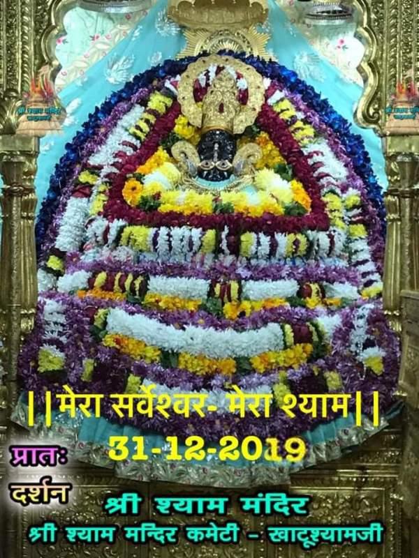 khatu shyam today darshan 31.12.2019