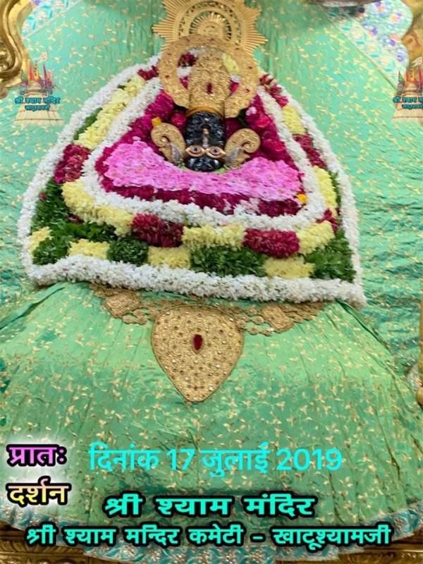 Khatu Shyam Ji Darshan 17.07.2019