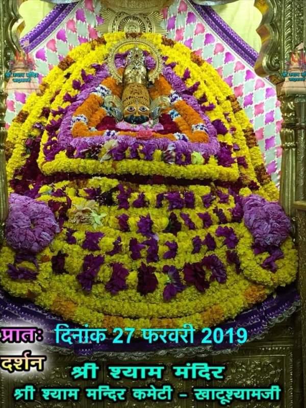 Khatu Shyam Darshan 27.02.2019