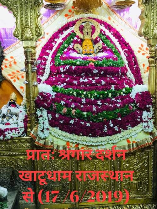 Today Baba Khatu Shyam Ji Darshan 17.06.2019