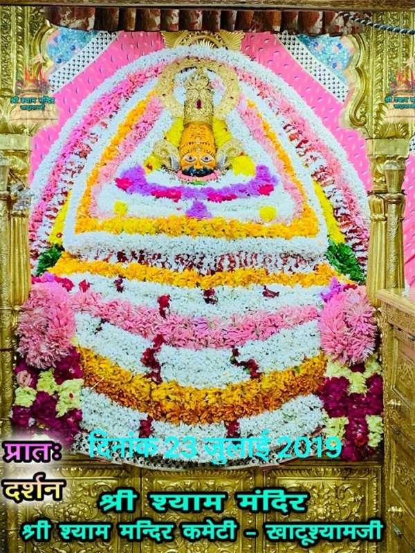 khatu shyam darshan 23.07.2019