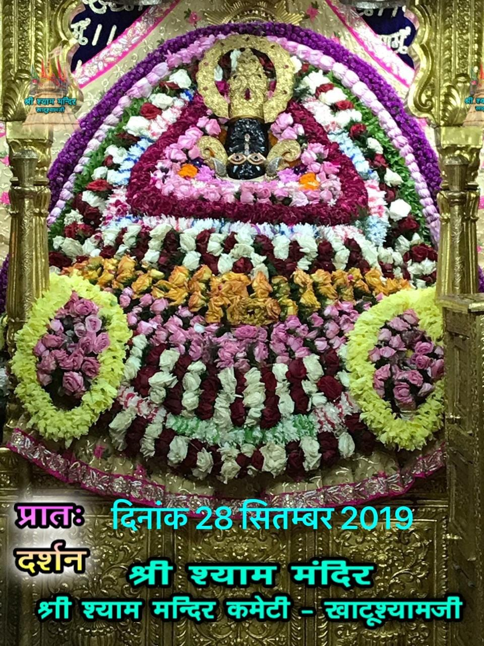 khatu shyam darshan 28.09.2019