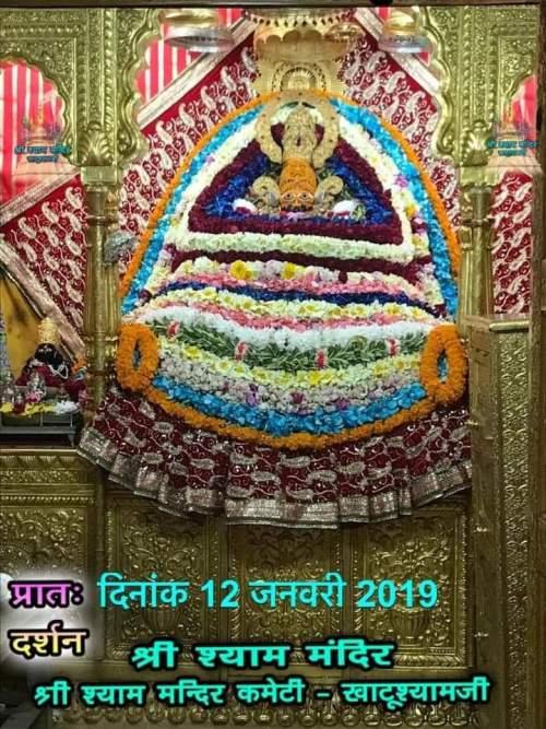 Khatu Shyam Darshan 12.01.2019