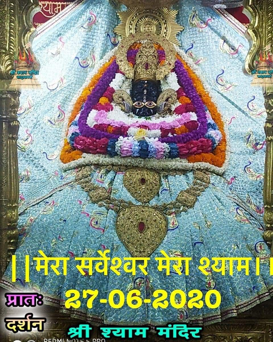 Khatu shyam today darshan 27.06.2020