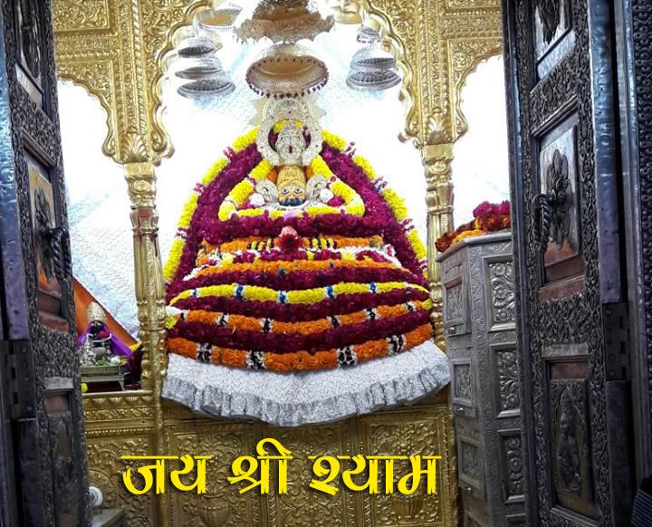 Jaishreeshyam20.01