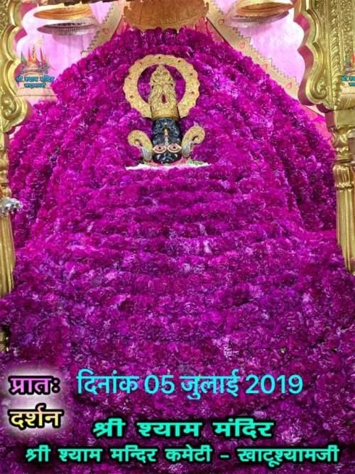 Baba Khatu Shyam Ji Darshan 05.07.2019
