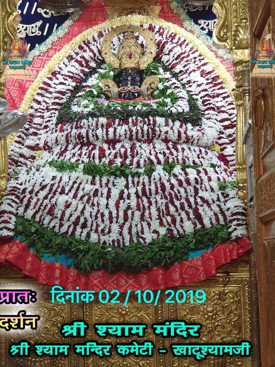 khatu shyam darshan 02.10.2019