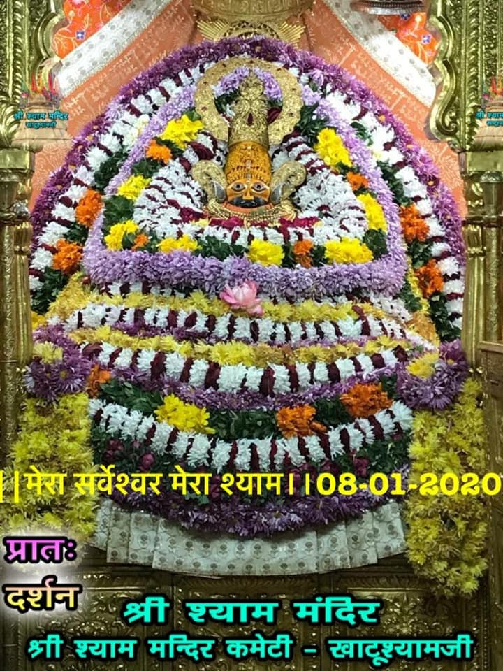 khatu shyam today darshan 08.01.2020