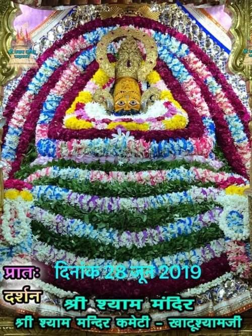 Today Baba Khatu Shyam Ji Darshan 28.06.2019