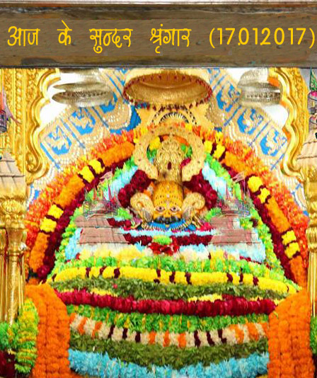 Jai Shri Shyam17.01.17