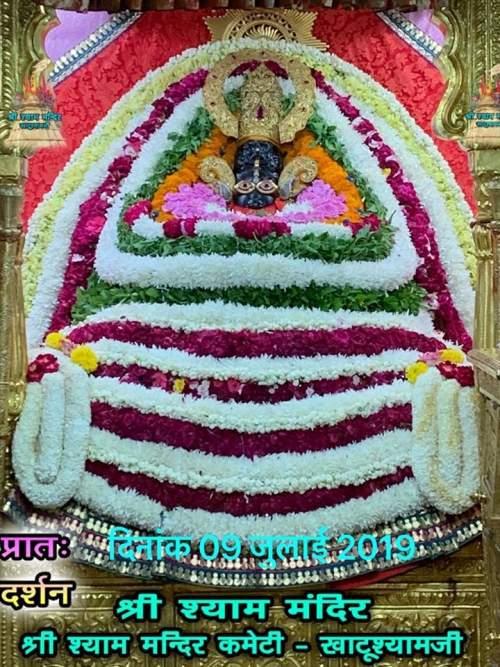 Khatu Shyam Ji Darshan 09.07.2019