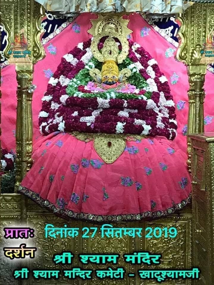 khatu shyam darshan 27.09.2019